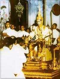 พระราชประวัติ พระบาทสมเด็จพระปรมินทรมหาภูมิพลอดุลยเดช สยามินทราธิราช บรมนาถบพิตร (รัชกาลที่ 9)